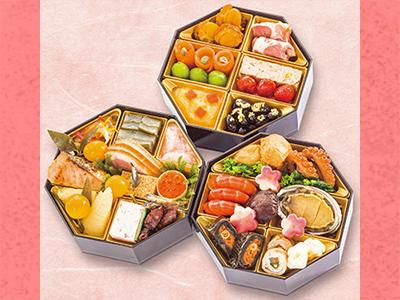 おせち料理八角三段重のイメージ