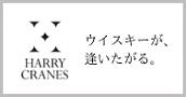 HARRY CRANES