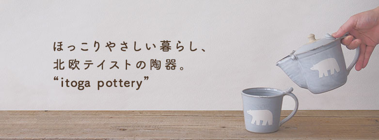 itoga pottery