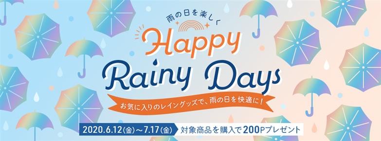 2020Happy Rainy Days