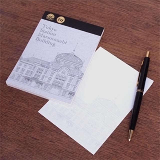 【TA】水縞 ツバメ 東京駅メモ