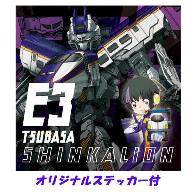 新幹線変形ロボ シンカリオン 先発DVD[3] 特典付