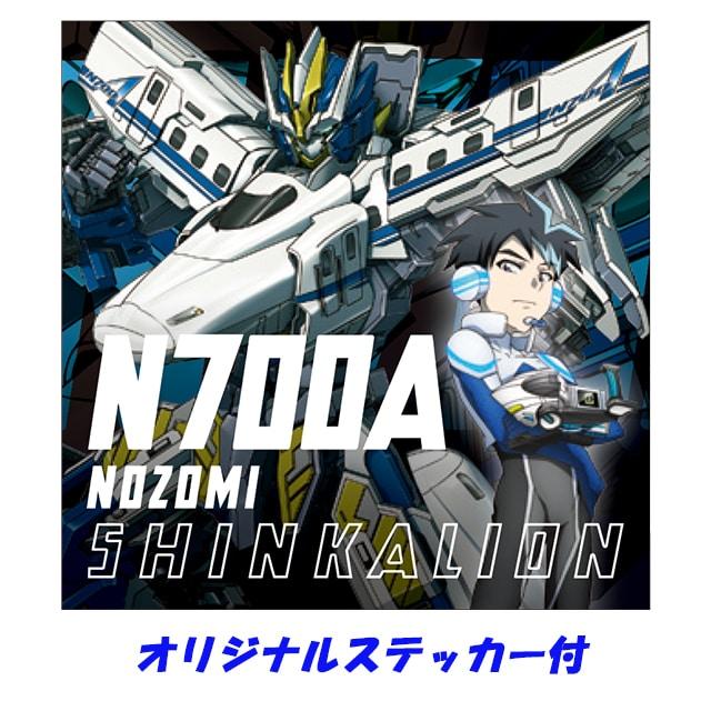 新幹線変形ロボ シンカリオン 先発DVD[4] 特典付