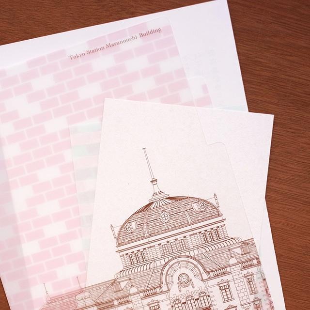 【TA】クリアファイル 東京駅丸の内駅舎 A5ピンク