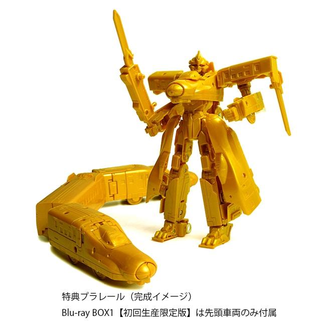 シンカリオンBlu−ray BOX1【初回生産限定版】