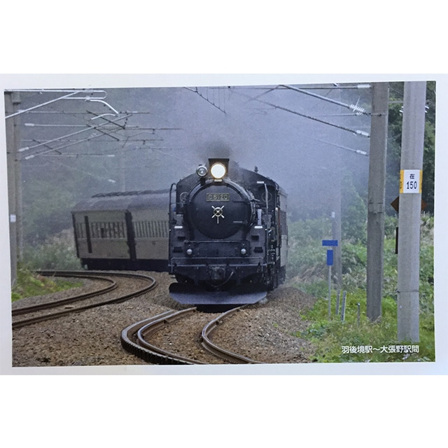 【JR秋田支社公式】SLキーホルダー(真鍮製) 送料込