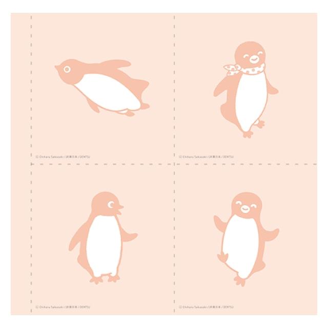 【販売終了】Penguin Diary 2020
