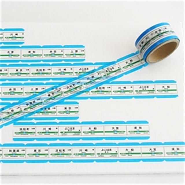 【TA】駅看板 マスキングテープセット