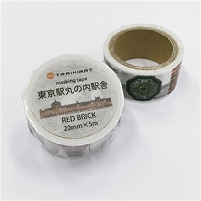 【TA】マスキングテープ 東京駅丸の内駅舎 RED BRICK