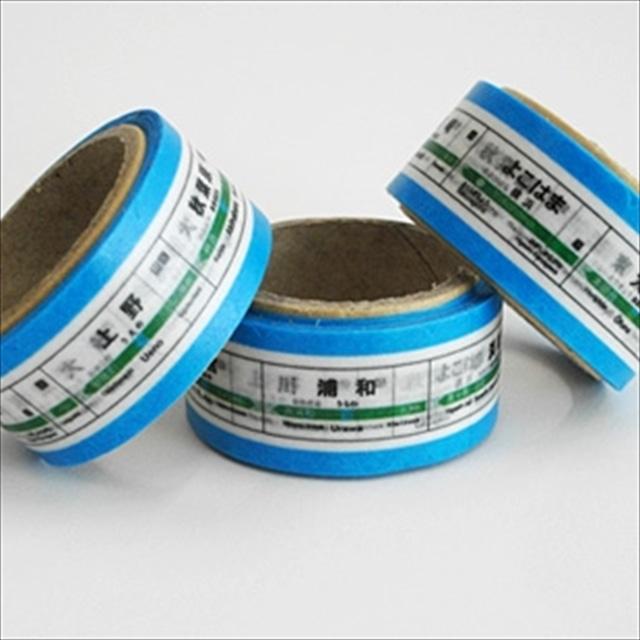 【TA】オリジナルマスキングテープ 京浜東北線