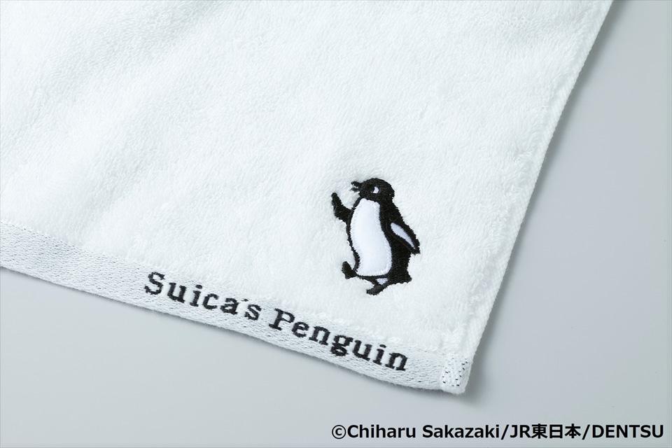 Suicaのペンギン フェイスタオル(ホワイト)