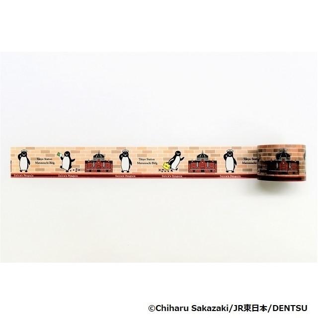Suicaのペンギン マスキングテープ東京駅丸