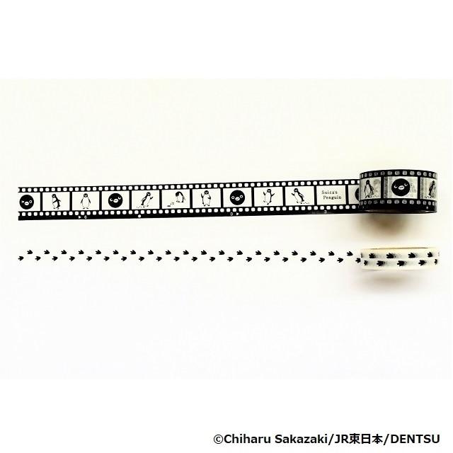 Suicaのペンギン マスキングテープフィルム