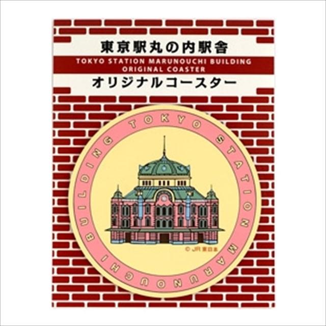 【TA】東京駅丸の内駅舎オリジナルコースター