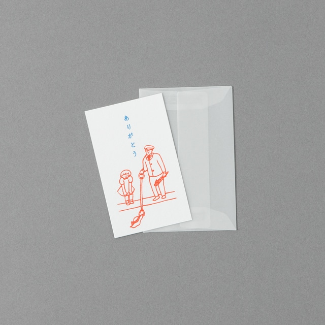 駅員さんおしごとメッセージカード マジックハンド