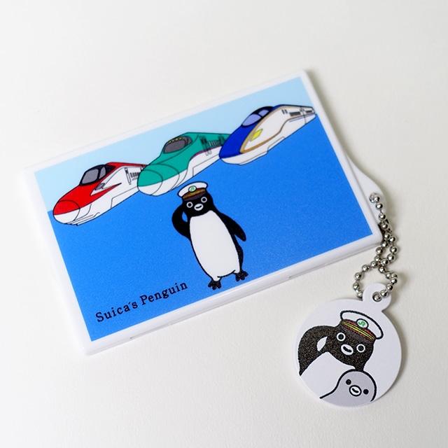 Suicaのペンギンカードケース駅長E5・E6・E7