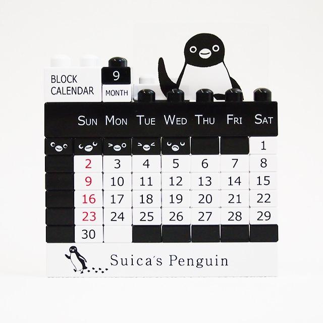 Suicaのペンギン ブロックカレンダー