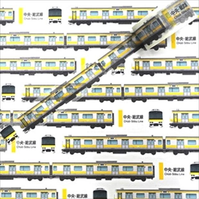 【TA】マスキングテープ 総武線車両
