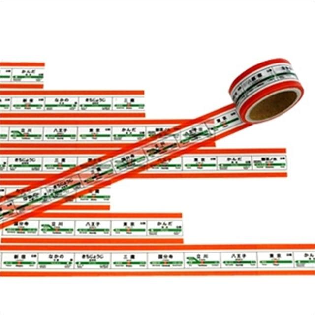 【TA】オリジナルマスキングテープ 中央線