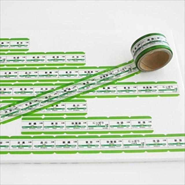 【TA】オリジナルマスキングテープ 山手線