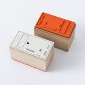 【TA】駅員さん おしごと ハンコ 切符