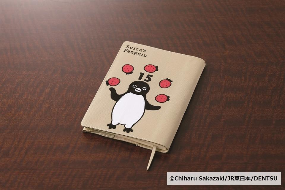Suicaのペンギン ブックカバー(15th)