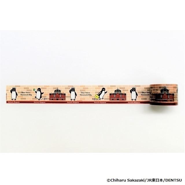 Suicaのペンギン マスキングテープ東京駅丸の内駅舎