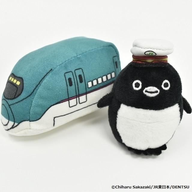 Suicaのペンギン お手玉ぬいぐるみ(駅長×E5)