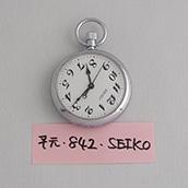 【古物】懐中時計(平元・842・JR盛岡・S)