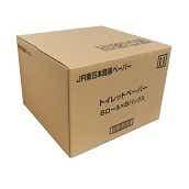 【在庫限り・送料無料】国産業務用JR東日本商事ペーパー (6ロール×8パック) 計48個入り