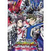 新幹線変形ロボ シンカリオン 先発DVD[2] 特典付
