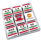 ラッピング付 デコチョコ E6系新幹線こまち<2020VW>