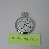 【古物】懐中時計(平元・500・JR盛岡・S)可動品