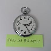 【古物】懐中時計(平元・563・JR盛岡・S)可動品