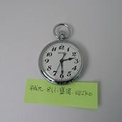 【古物】懐中時計(平元・811・JR盛岡・S)可動品