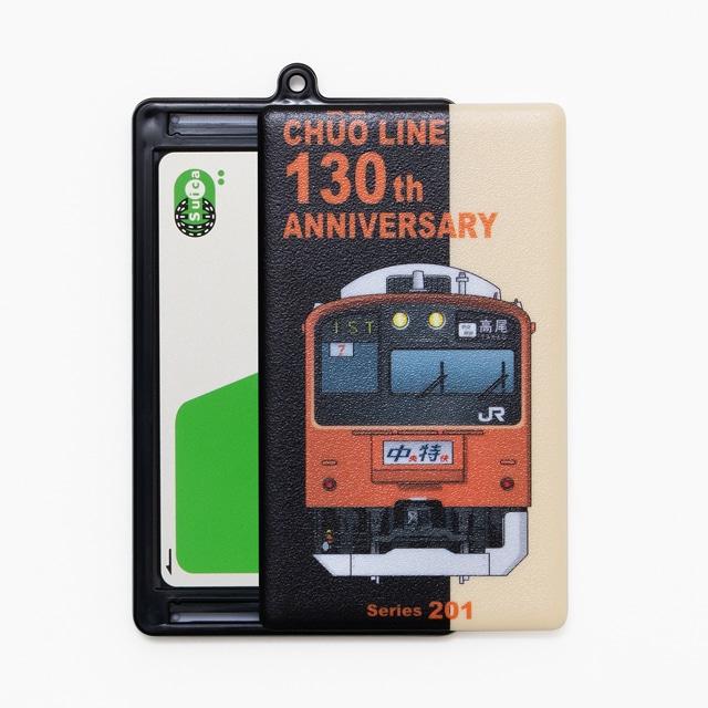 【再入荷】中央線カードケースW