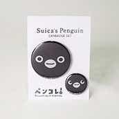 Suica のペンギン 箔缶バッジ シルバー