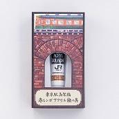 東京駅高架橋赤レンガアクリル絵の具 80系