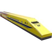 日本を学ぼう!鉄道と旅カレンダー2019 シンカリオンドクターイエローBOX