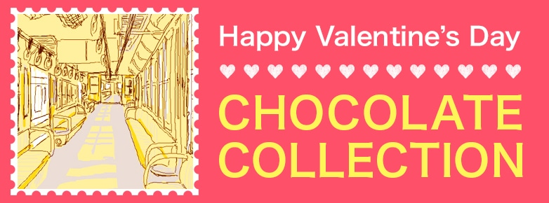 Happy Valentine's Day CHOCOLATE COLLECTION
