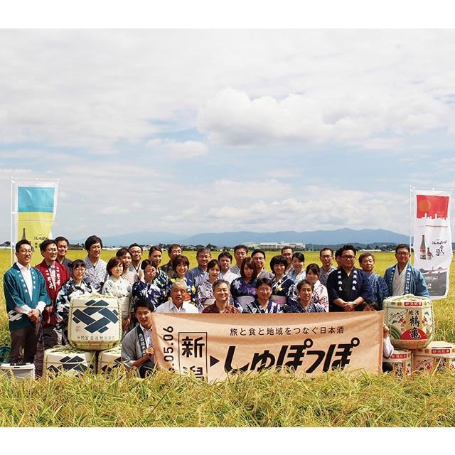 【販売終了】【JR東日本おみやげグランプリ2019】<新潟県>2018年度米使用 新潟しゅぽっぽ 今代司
