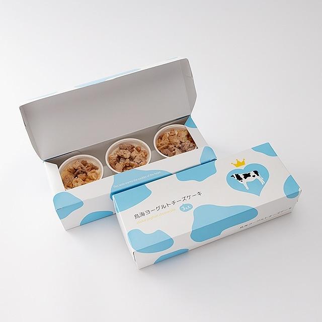 鳥海ヨーグルトチーズケーキ3個入×3 送料無料