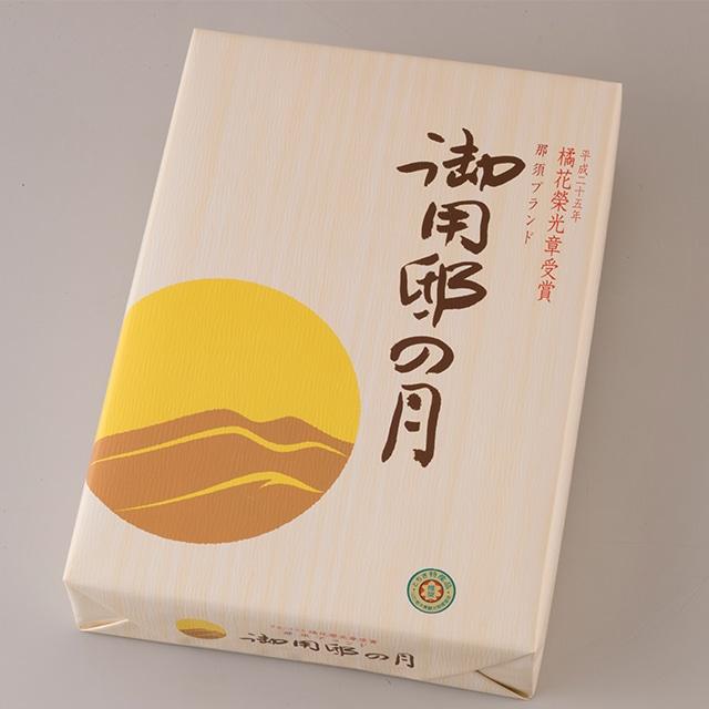 【栃木アフターDC】いづみや 御用邸の月10個入 送料込