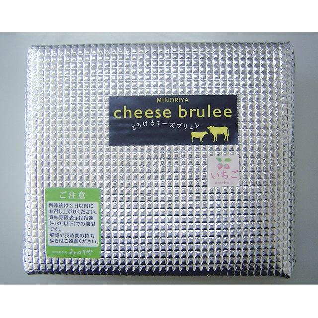 とろけるチーズブリュレプレーン・苺セット 送料込