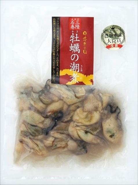末永海産 牡蠣の潮煮セット 送料込