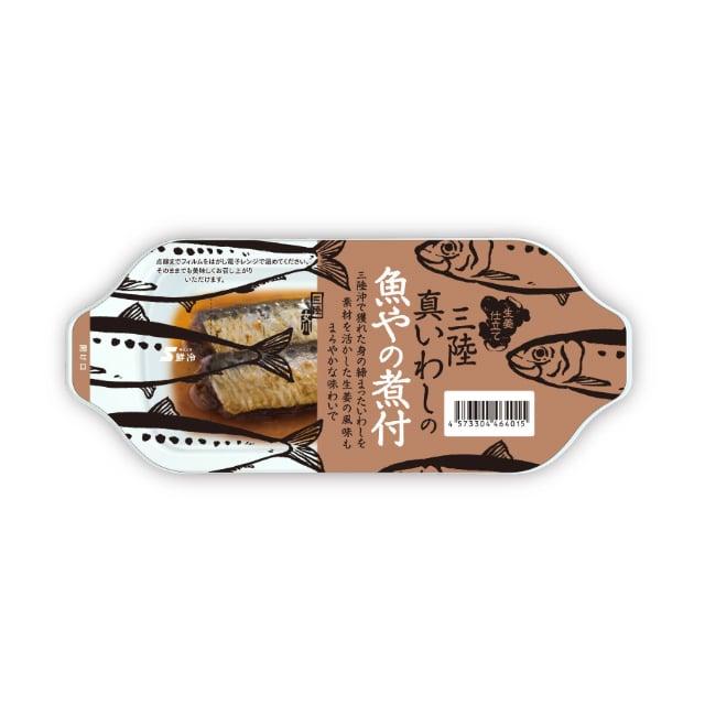 三陸真いわしの魚や煮付6パック 送料無料<ストック品>
