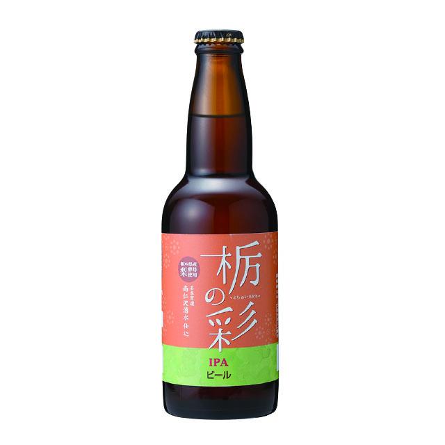 【販売終了】【栃木アフターDC】【酒類】ろまんちっく村の地ビール 栃の彩6本セット 送料込