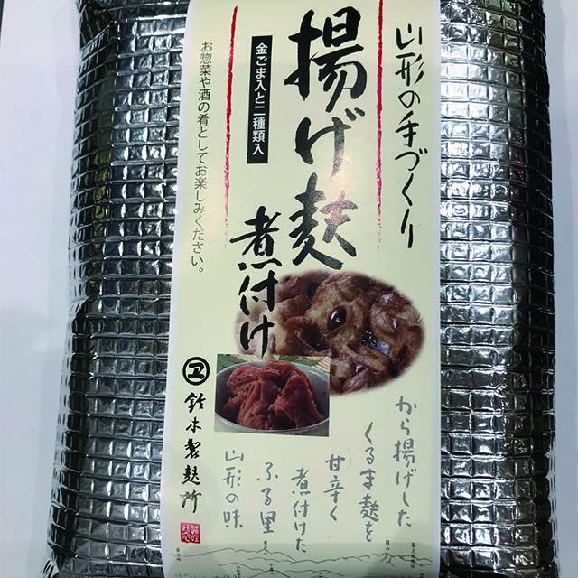 【JR東日本おみやげグランプリ2019】<山形県>揚げ麩煮付けセット 送料込