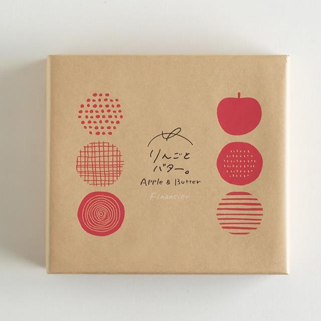 【2020おみやげGP】<東京都>りんごとバター。フィナンシェ 10個入 送料無料