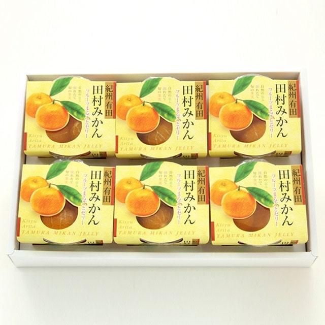 【販売終了】小南農園 田村みかんフルーツまるごとゼリー250g×6個 送料込